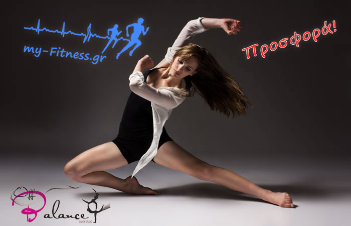 dance OFF Balance myFitness offer