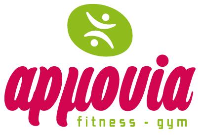 Αρμονία Fitness – Gym